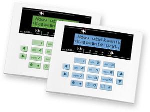 """Manipulator systemu alarmowego"" manipulator systemu alarmowego Manipulatory sswin3"